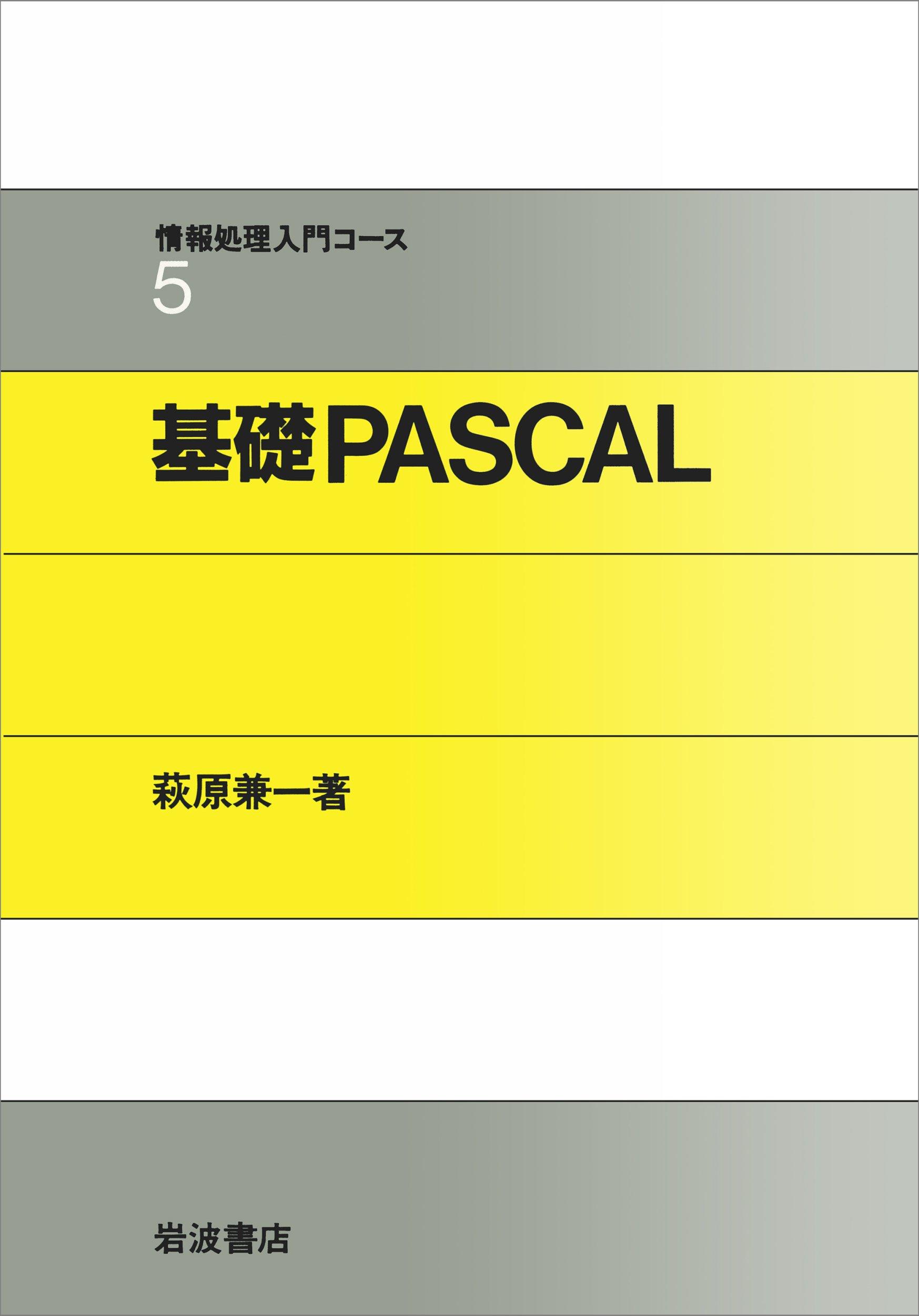 introductory digital image processing ebook