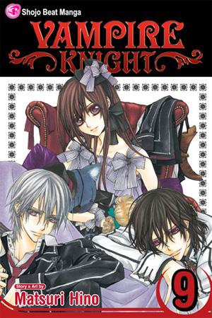 vampire academy series epub vk