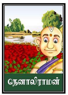 tamil ebooks free download novels